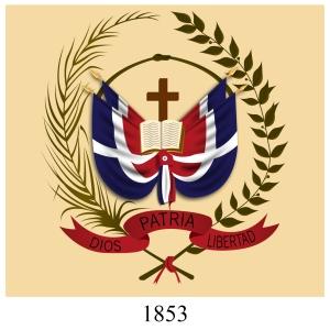 escudo_dominicano6
